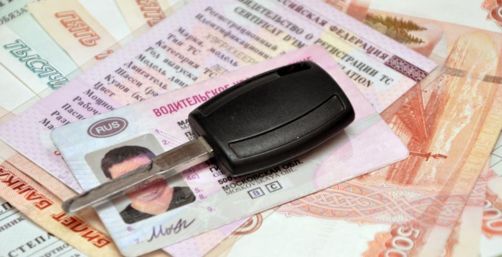 лишили прав куда сдавать водительское удостоверение