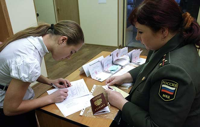 Можно ли в другом регионе поменять паспорт