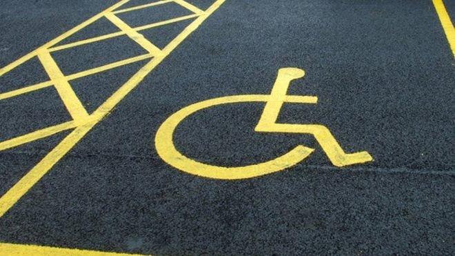 Парковка инвалидов