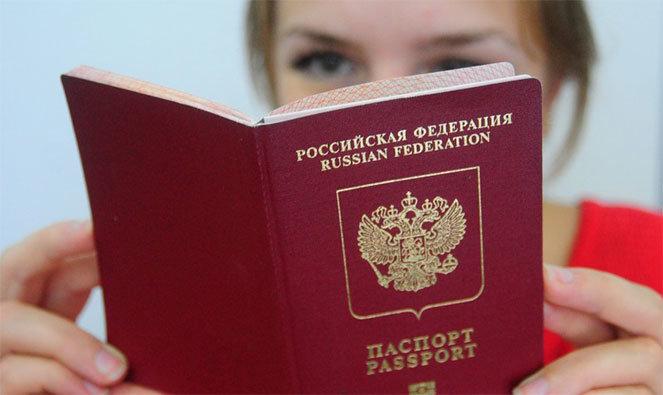 Как внести в загранпаспорт данные о детях