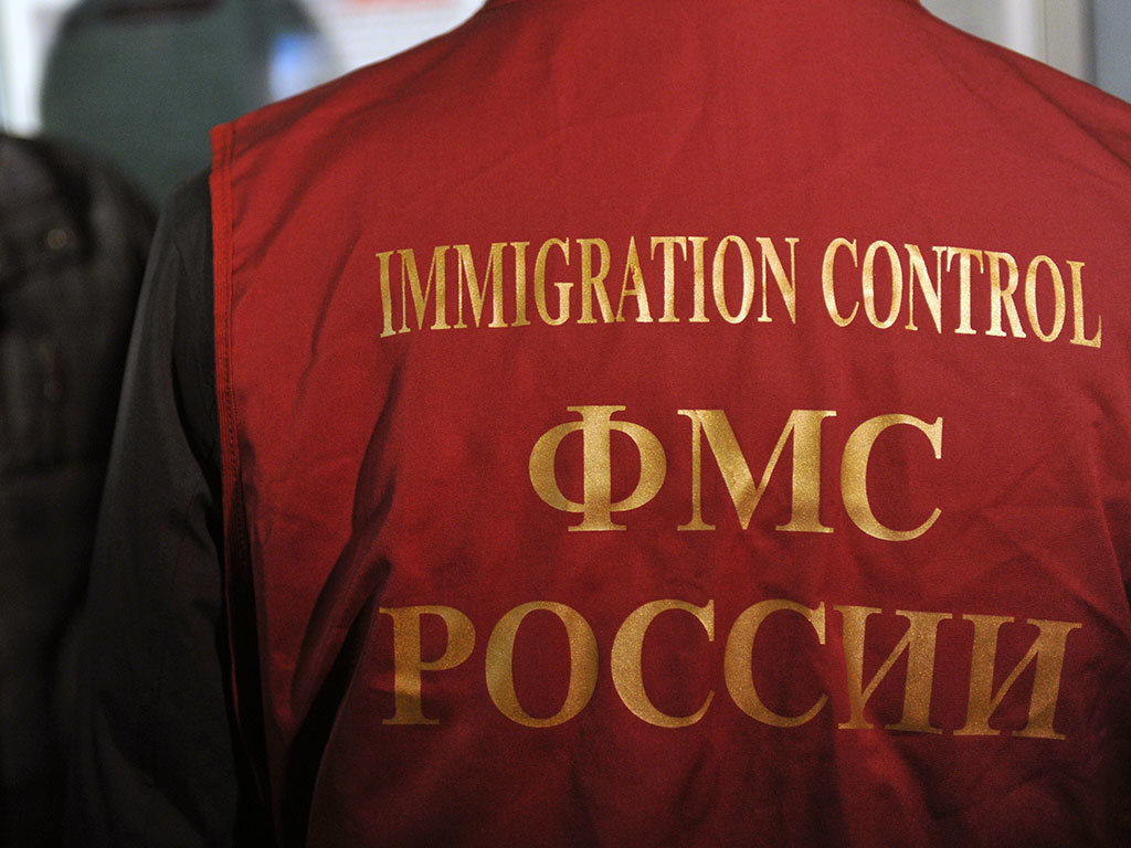УФМС РФ - где получить паспорт