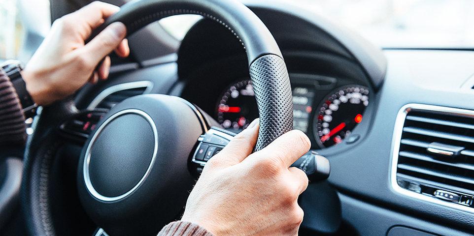 страхование класс водителя