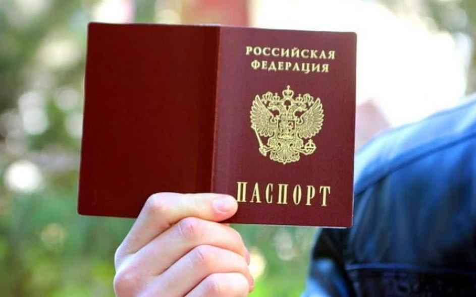 Получение паспорта по возрасту
