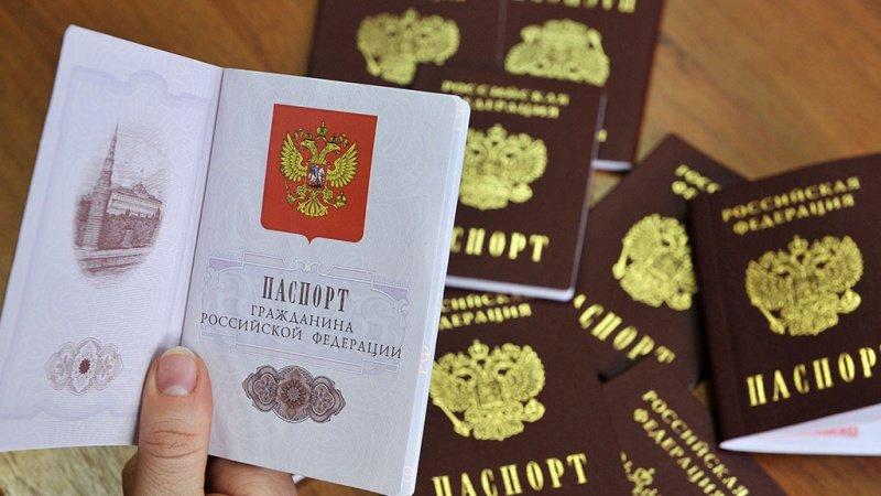 Оформление паспорта РФ в 45 лет