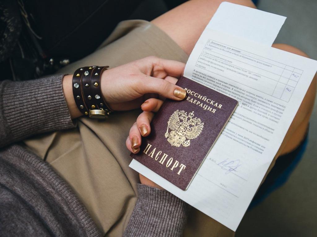 Что нужно на паспорт в 45 лет