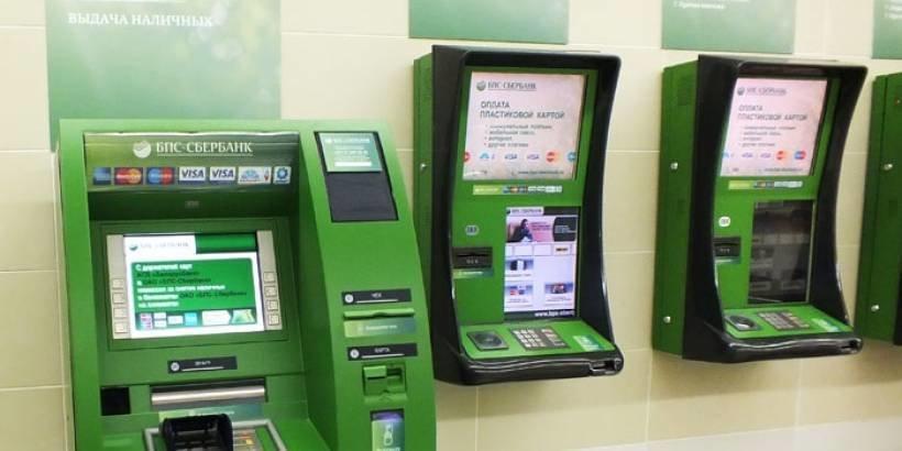 как досрочно погасить кредит в сбербанке