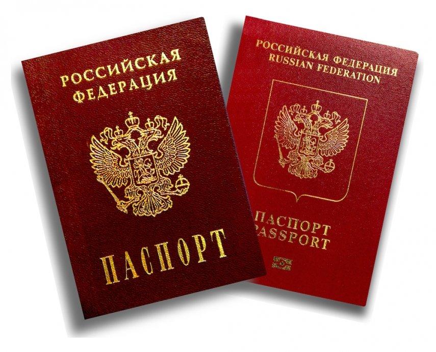 пакет документов для оформления кредита