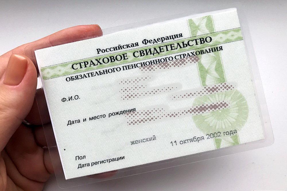 пакет документов для банка для кредита