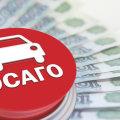 ОСАГО: санкции за отсутствие полиса