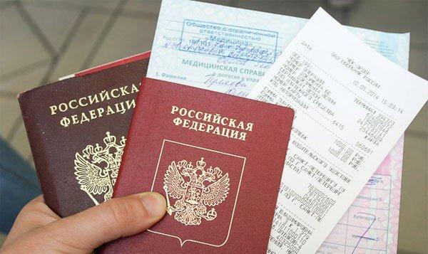 Документы для оформления международных прав