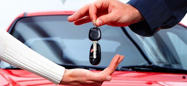 получение страховки на автомобиль