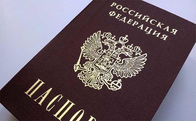 Требования к фотографии на российский паспорт