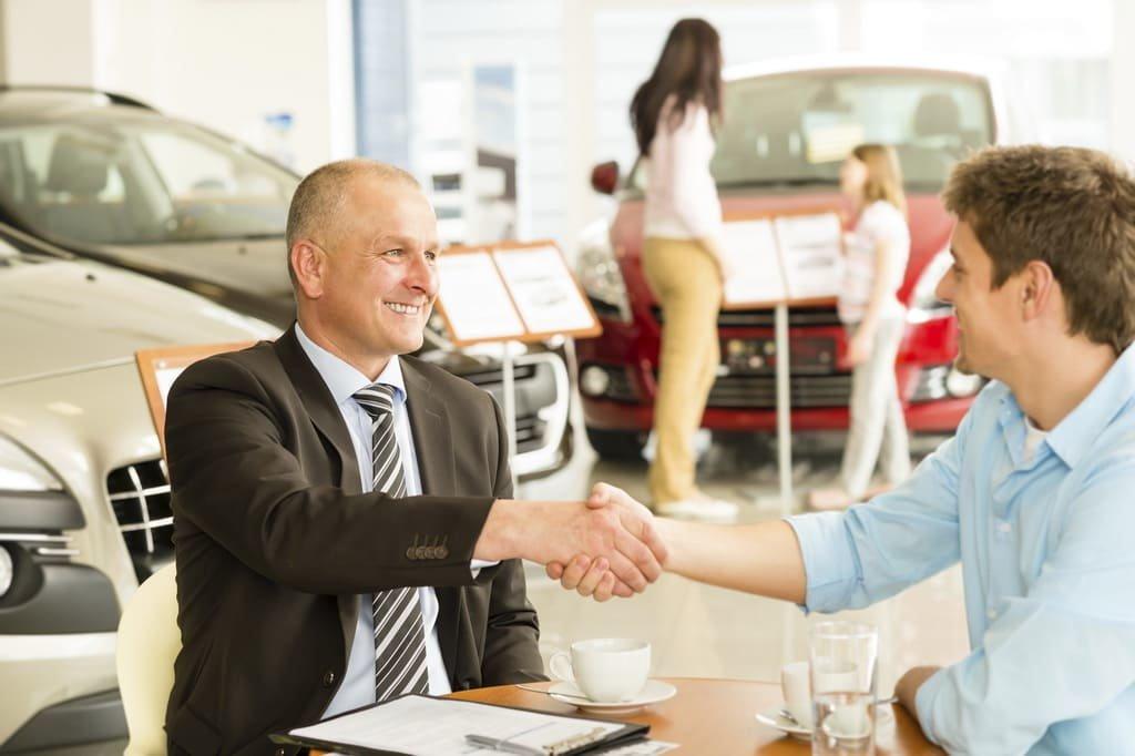 быстро продать авто