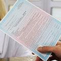 Сколько действует медицинская справка на права нового образца?