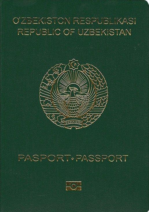 как отказаться от гражданства узбекистана
