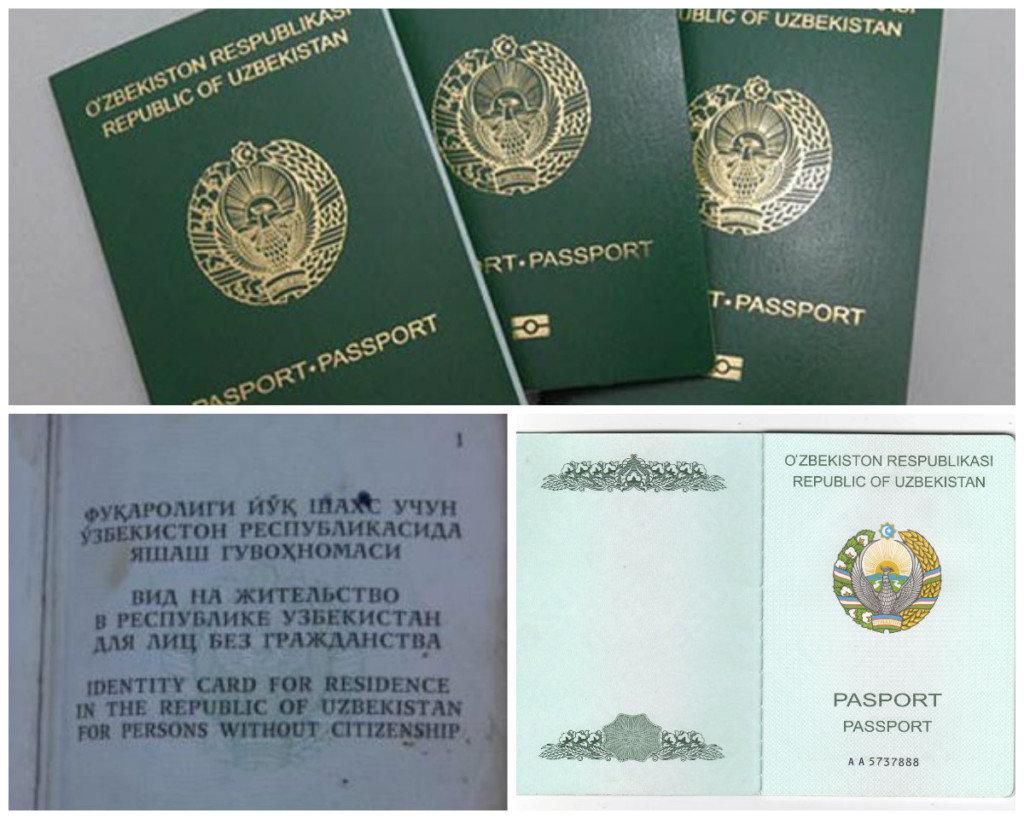 как отказаться от узбекского гражданства в россии