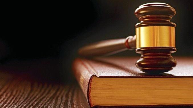 Книга с описанием законных прав