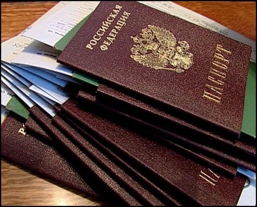 Много паспортов
