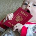 Основания для получения гражданства РФ в упрощенном порядке