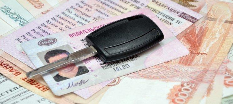 Стоимость ПТС в России