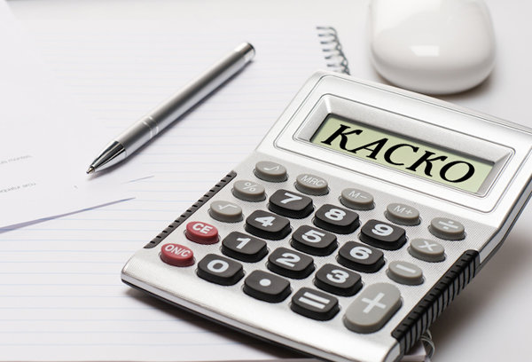 правила страхования тс ингосстрах