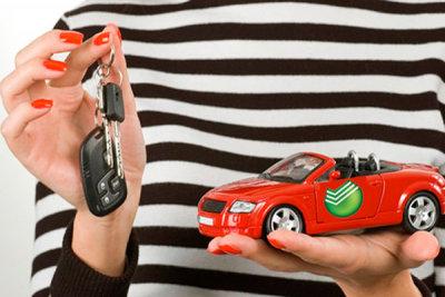 Автокредит в Сбербанке: условия получения, необходимые документы и процентная ставка