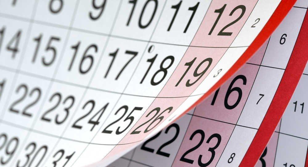сроки рассмотрения протокола об административном правонарушении гибдд