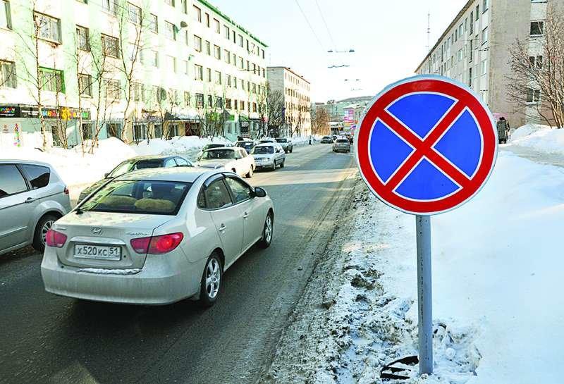 Знак запрещеющий остановку