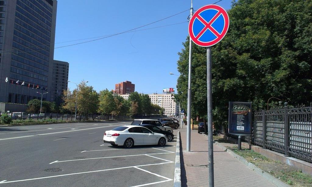 Знак запрещеющий остановку и разметка