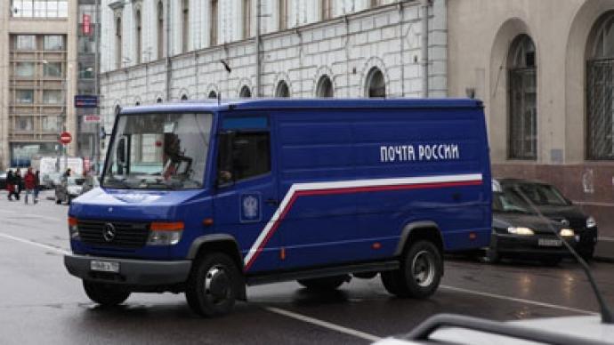 Машина почтового отделения