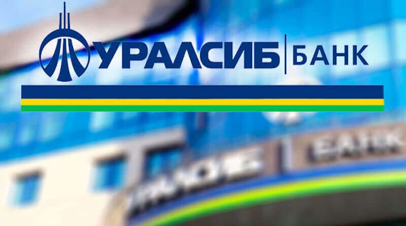 УРАЛСИБ банк