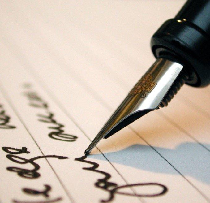 Правильное написание заявления