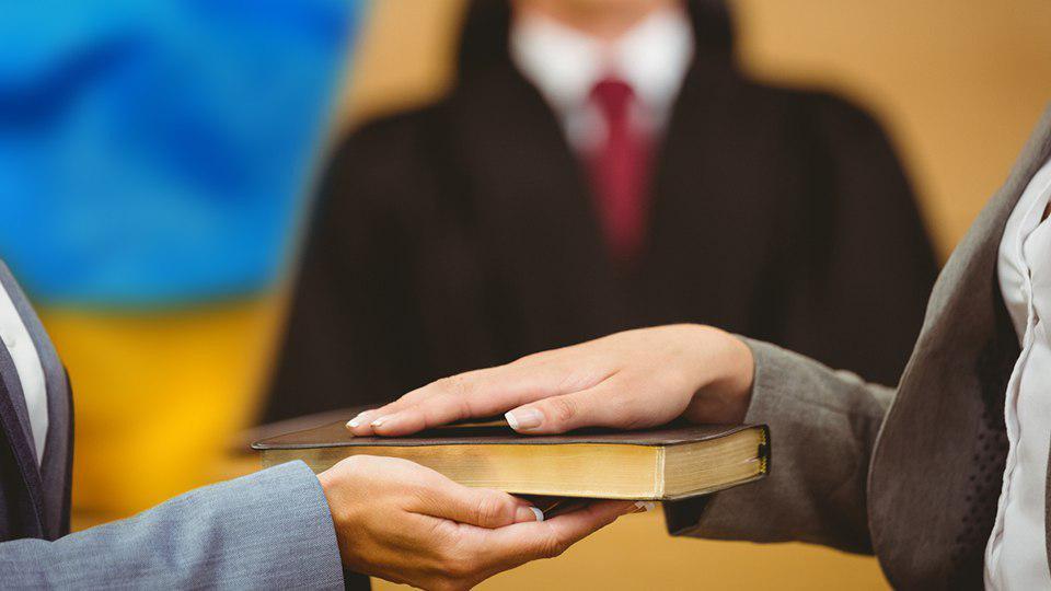 Клятва адвоката