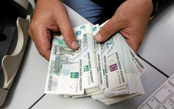 Транспортный налог в Хабаровском крае