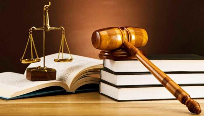 Суд для лишения прав