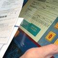 Реквизиты для оплаты госпошлины ГИБДД. Квитанция на оплату госпошлины