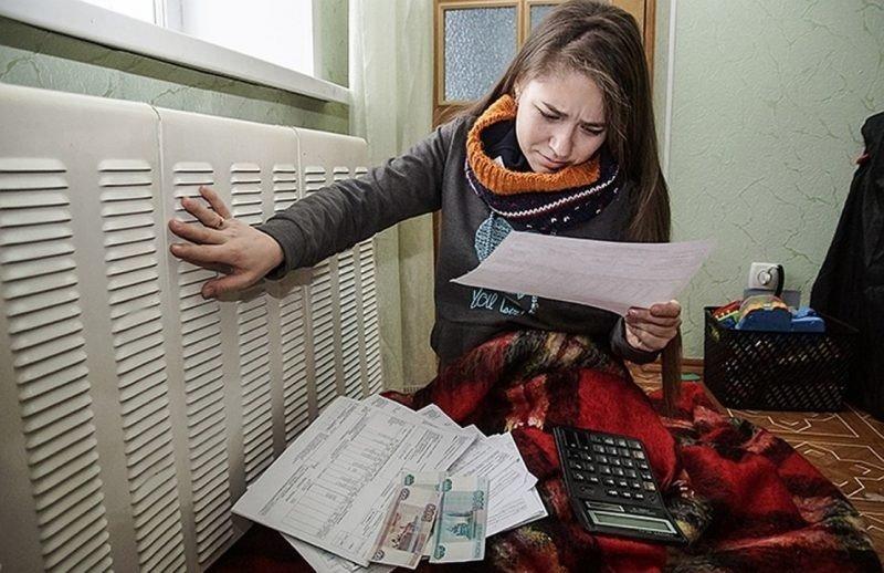 открытие лицевого счета на квартиру