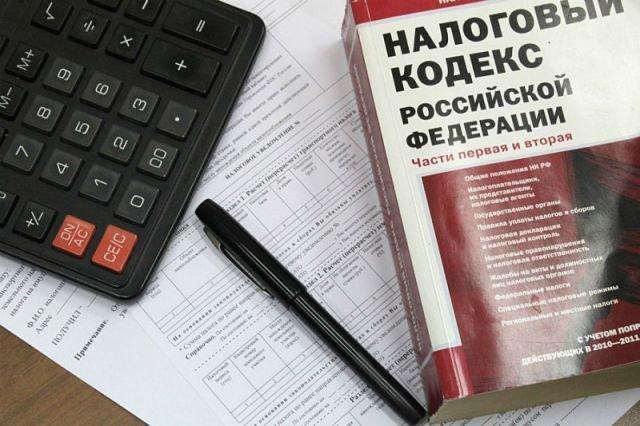 НК РФ - правила оформления вычета