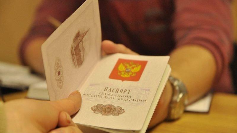Выдача паспорта в 45 лет