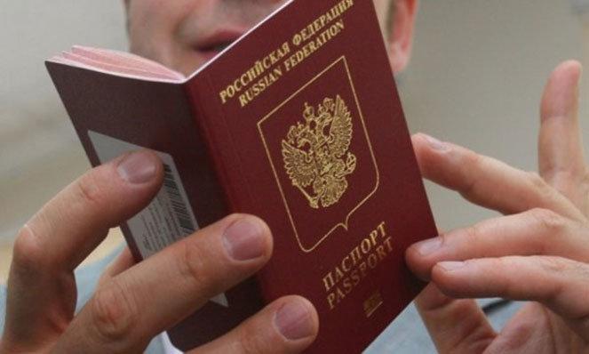 Замена заграничного паспорта в России - правила