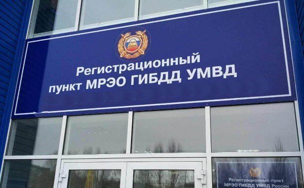 обмен национального водительского удостоверения на российское