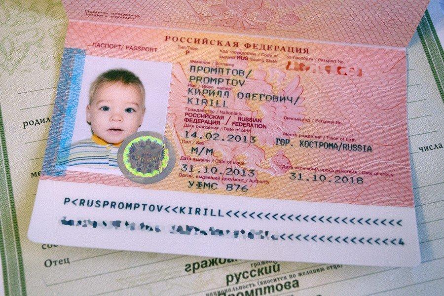 сделать загранпаспорт документы