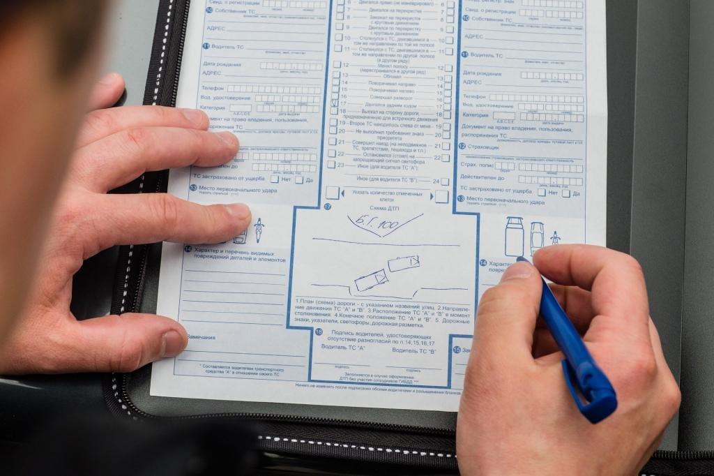 как рисовать схему дтп в европротоколе