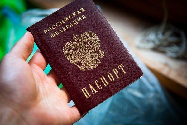 Все о восстановлении паспорта