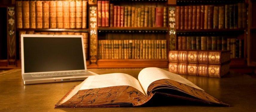 Книга с законами