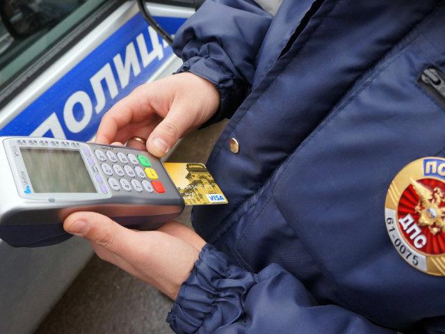 Как оплатить штрафы ГАИ