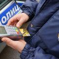Как оплатить штраф ГИБДД через Сбербанк: пошаговая инструкция