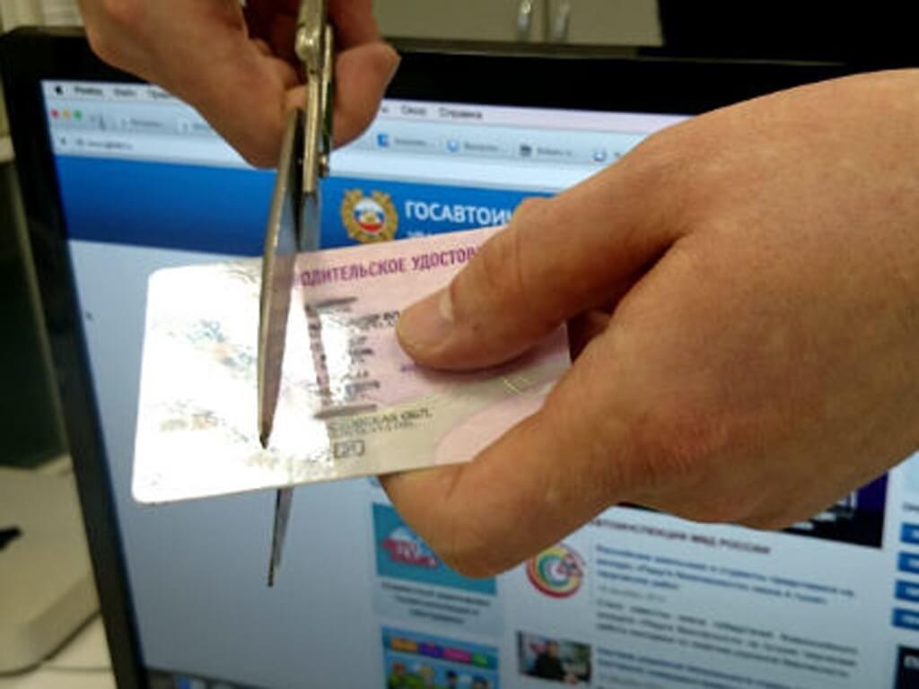 Как досрочно вернуть водительское удостоверение после лишения в России