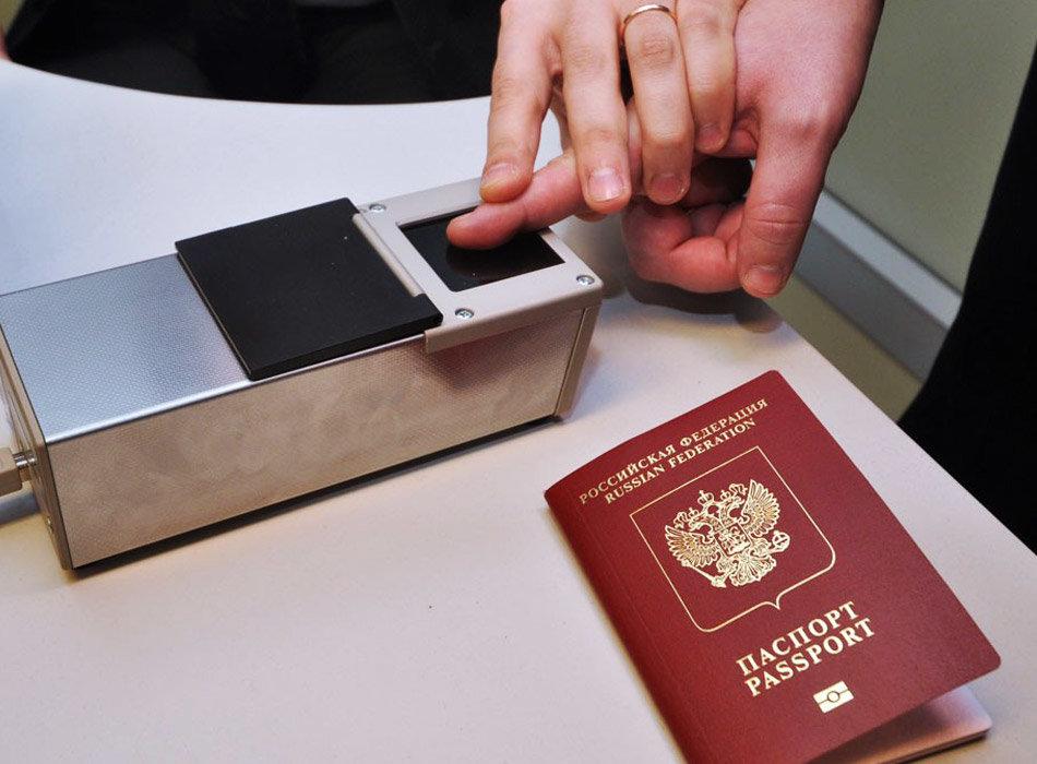 Дактилоскопия при оформлении заграничного паспорта