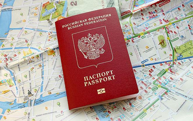 Правила оформления заграничного паспорта